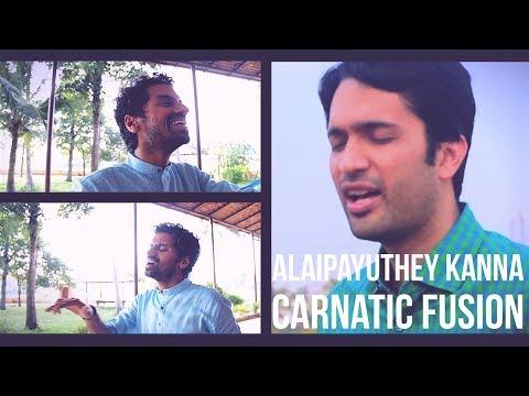 Alaipayuthey Kanna (Carnatic Fusion) - Aks ft. Ganesh Bharadwaj