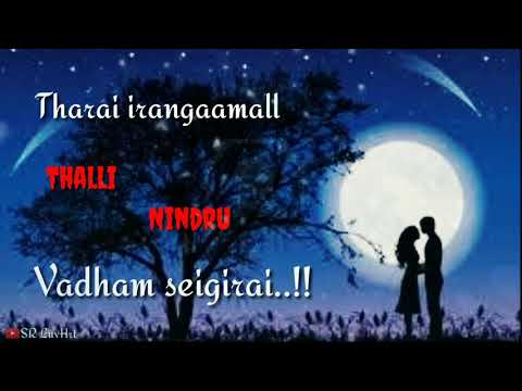 Nilavukku Nilavaga...latest Lyrics