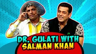 Dr. Mashoor Gulati and Salman Khan Fun Time | Super Night With Tubelight