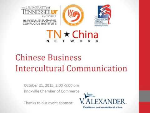 Panel Discussion on China Business Intercultural Communication - Oct 21, 2015