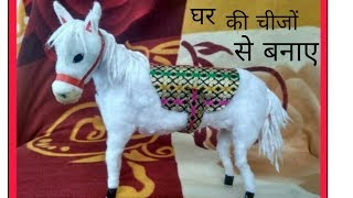 How to Make horse using Cotton/DIY horse/easy horse/be creative