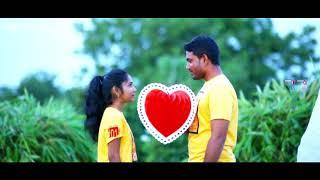 Naalo Chilipi Kala Vertical Lyrical | Lover Songs Sandeep weds Sravanthi