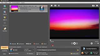 Как вырезать музыку из видео(Вы хотите узнать, как вырезать музыку из видео? Тогда обязательно посмотрите обучающее видео о программе..., 2013-12-04T06:42:59.000Z)