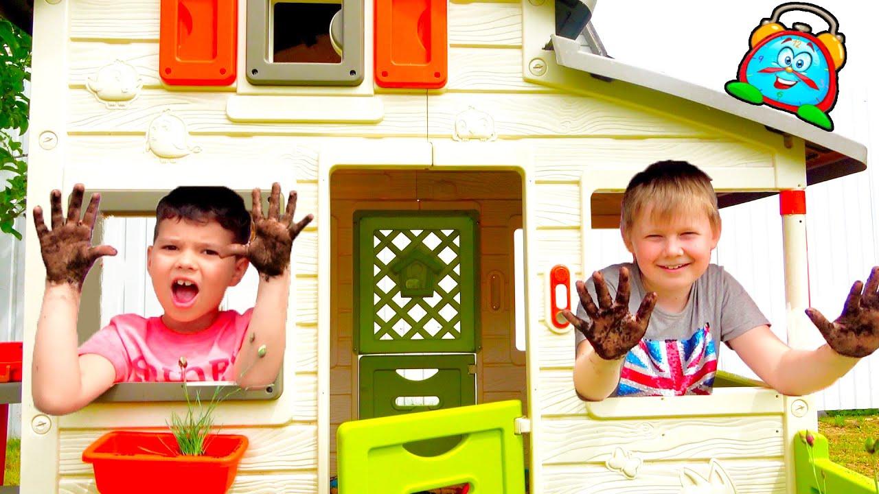 Егорка играет в Домике с Другом Костей