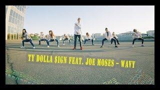 Choreo by Alexander Dmitriev | Ty Dolla $ign Feat. Joe Moses – Wavy