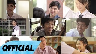 [Vietsub + Kara] MV Not Telling You ไม่บอกเธอ - Bedroom Audio (Ost. Hormones the Series)