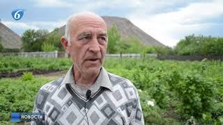 Последствия обстрела Горловки со стороны ВСУ 11.05.2018г.