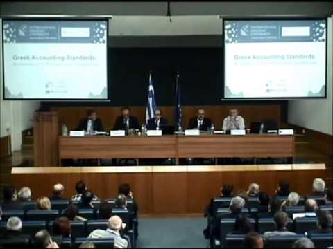 """Greek Accounting Standards: Academic and Professional Viewpoints"" event at IHU, December 6th 2014"
