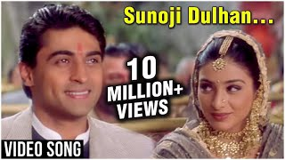 Sunoji Dulhan - Bollywood Family Song - Hum Saath Saath Hain - Best Classic Song