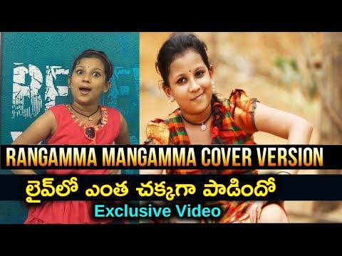 Rangasthalam Movie Cover Song | Orayyo Olammo Song | Paata Uttej Exclusive Interview | Film Jalsa