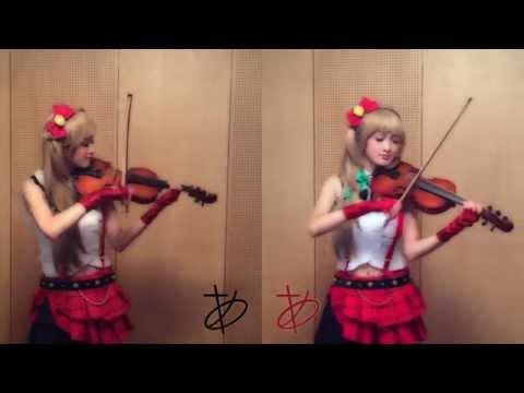"""【ヲタリスト Ayasa】バイオリンで""""ラブライブ""""「僕たちはひとつの光」を弾いてみたBokutachi wa Hitotsu no Hikari-Love live!"""