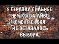 Linkin Park Breaking The Habit Lyrics перевод mp3