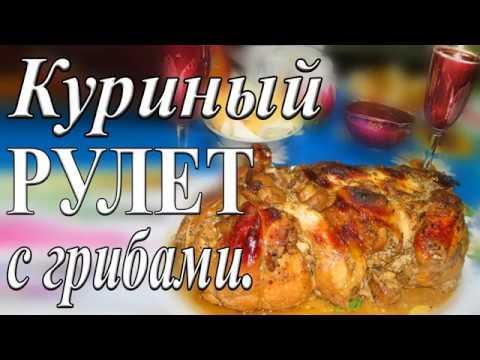 Как приготовить куриные бедра на сковороде просто и вкусно