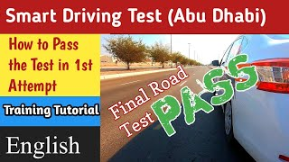 Smart Driving Test || How to Pass Driving Test in Abu Dhabi || Training Tutorial || 0544499880