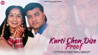 Kurti Chon Dise Proof : Satnam Sagar Ft. Sharanjit Shammi   New Punjabi Songs 2020   Finetouch