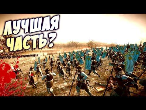 Total War Shogun 2 - Почему она лучше других частей Total War?