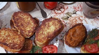 Бутерброды «МИРОВЫЕ» с картошкой / ВОСКРЕСНЫЙ ЗАВТРАК / САМЫЕ ВКУСНЫЕ ЛЕГКИЕ ГОРЯЧИЕ БУТЕРБРОДЫ