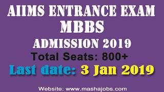 AIIMS MBBS Admission 2019 || Apply Now ||एम् बी बी एस भर्ती 2019