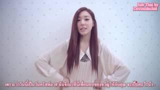 """[Thai sub] SNSD """"I Got A Boy"""" Comeback D-7 (Tiffany)"""