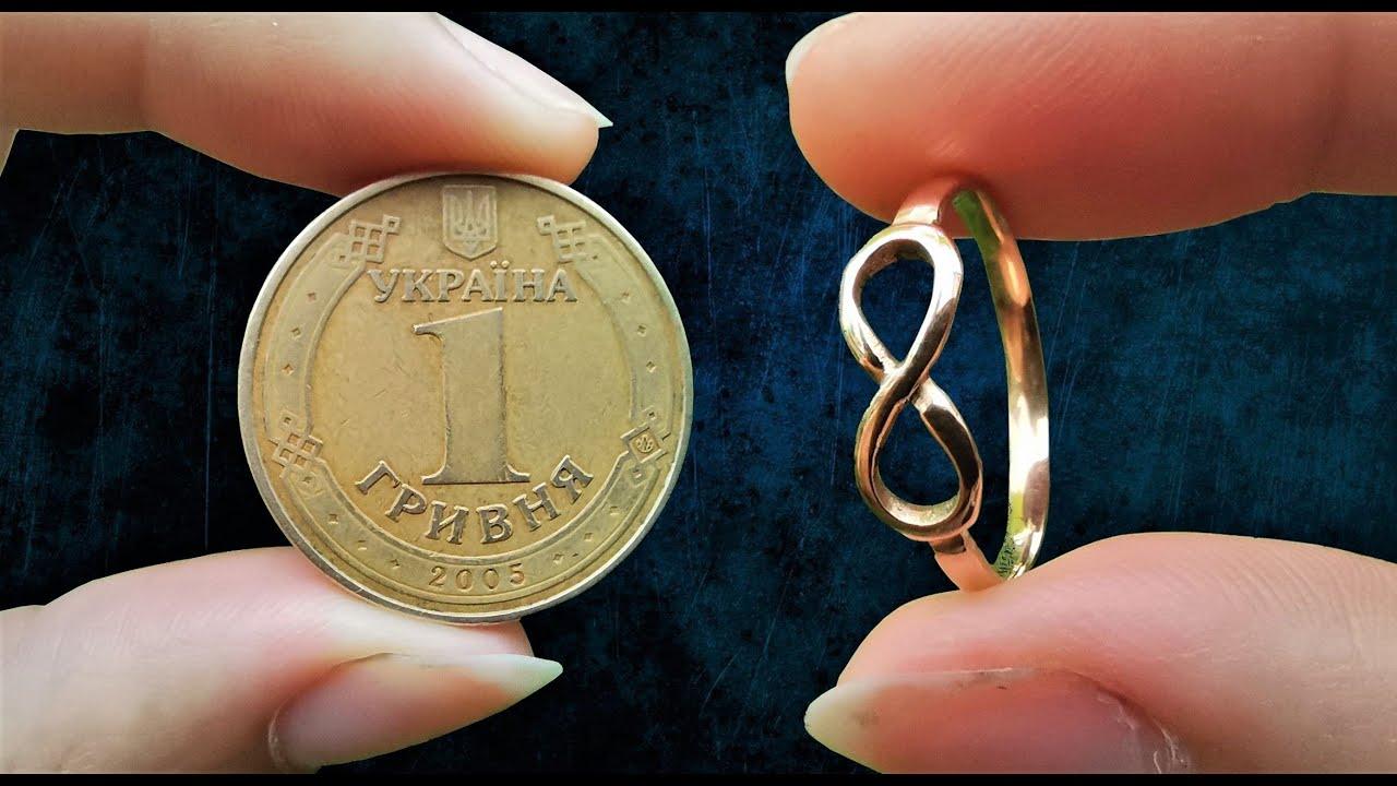 Ring with infinity sign | КОЛЬЦО - Бесконечность из МОНЕТЫ