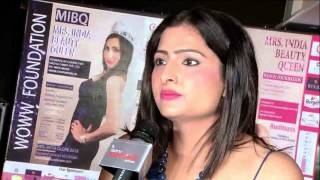 MRS. INDIA VLOG 2014 EPISODE 2 : MRS. INDIA BEAUTY QUEEN PAGEANT :MIBQ PAGEANTS BY Bir Kaur Dhillon