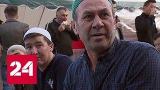 Смотреть видео Мусульмане в столице встретили праздник Ураза-байрам - Россия 24 онлайн
