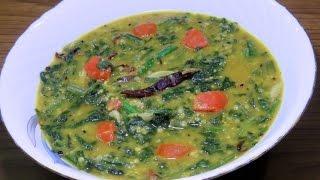 মসুরের ডাল দিয়ে পালং শাক | Spinach with pulse
