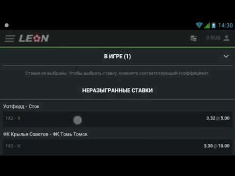 Автоматический торговый бот для Betfair в действиииз YouTube · Длительность: 14 мин20 с