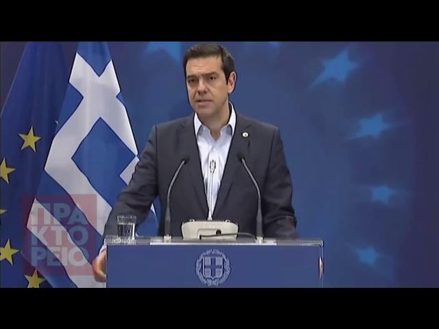 <h2><a href='https://webtv.eklogika.gr/synentefxi-typou-tou-prothypourgou-meta-to-peras-tis-synodou-koryfis-stis-vryxelles-2' target='_blank' title='Συνέντευξη Tύπου του Πρωθυπουργού μετά το πέρας της συνόδου κορυφής στις Βρυξέλλες.'>Συνέντευξη Tύπου του Πρωθυπουργού μετά το πέρας της συνόδου κορυφής στις Βρυξέλλες.</a></h2>