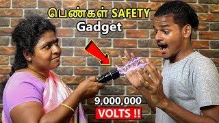 Ladies Safety Gadget Stun Gun Review [ 9 Million Volts ] !