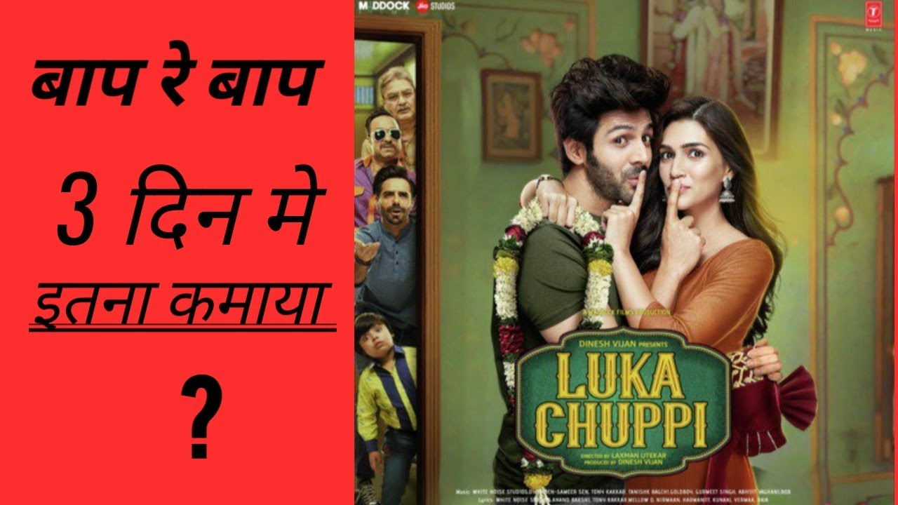 Luka Chuppi Movi 3rd Day Box Office Collection