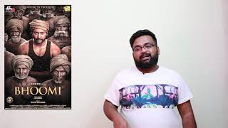 Bhoomi review by prashanth