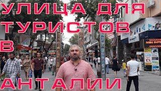 видео Увлекательные туристические походы