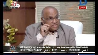 صباح دريم   الكاتب يوسف القعيد: مهما أبرمنا معاهدات ستظل اسرائيل عدو