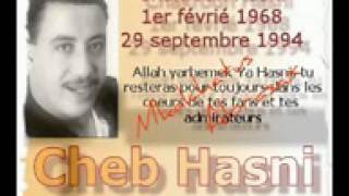 cheb Hasni - Harzi Tgouli Hchahali ------ by  zohir madrid  ------