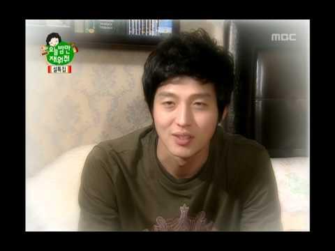 May I Sleep Over?, Lee Jeong-jin #09, 이정진 20090123