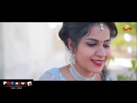 Download Simran pre- diksha shoot video