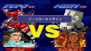PSX Longplay [488] Cyberbots: Fullmetal Madness