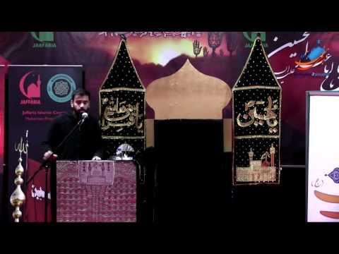 12. Post ashura tragedy - Shaykh Panju - MYF, Muharram 2016, Manchester