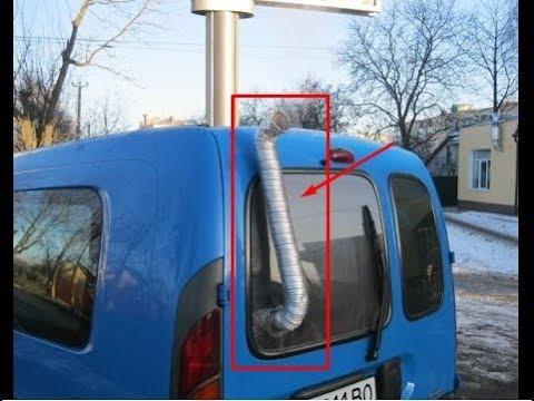 Как согреться в машине зимой  Дополнительный обогреватель.