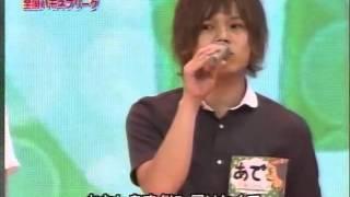 Video ジュブナイル 恋におちて download MP3, 3GP, MP4, WEBM, AVI, FLV November 2017