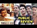 Mohalla Assi PUBLIC REVIEW   First Day First Show   Sunny Deol   Ravi Kishan   Sakshi Tanwar