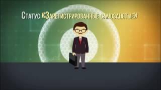 видео Государственное социальное страхование