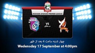 RAPL 2014: Toofan Harirod VS Simorgh Alborz