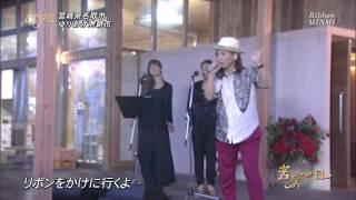 MINMI - Ribbon LIVE