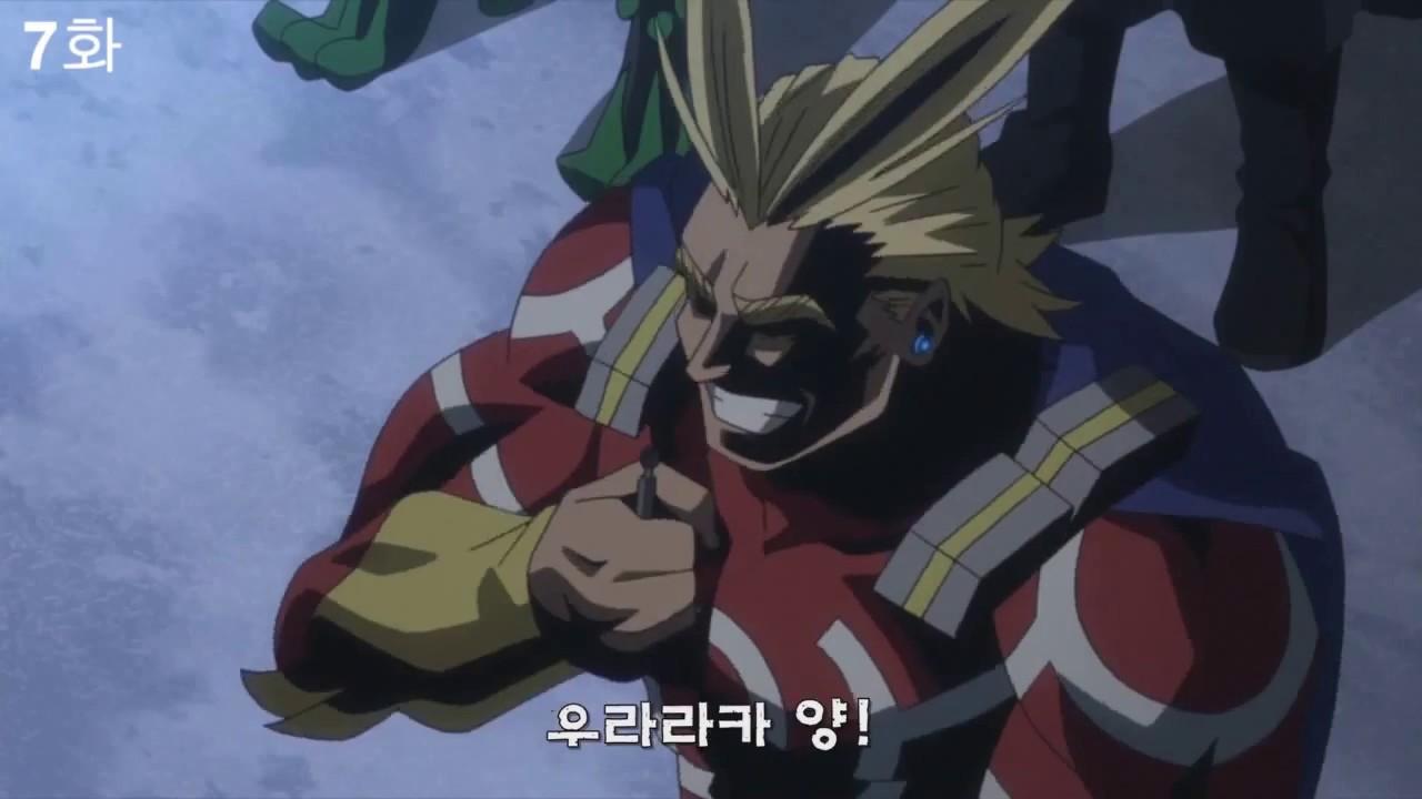 나의 히어로 아카데미아 스매쉬SMASH모음! Boku no hero academia