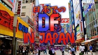CARD SHOP HEAVEN! - DF in Japan Part 8: Akihabara