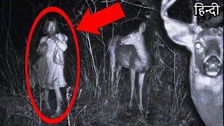 Asli BHOOT Ka Video || 👻 7 GHOST Sightings Caught On Camera in Hindi