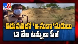 AP Police seize 13,000 tonnes of sand stored illegally in Tirupati