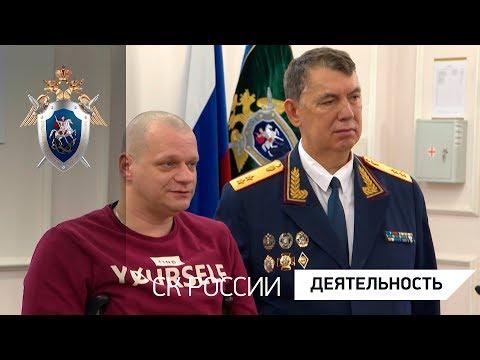 Сотрудники СК России добились восстановления законных прав инвалида